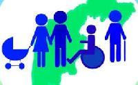 Информация управления социальной защиты населения