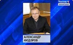 Скоропостижно скончался сити-менеджер Озерска Александр Федоров