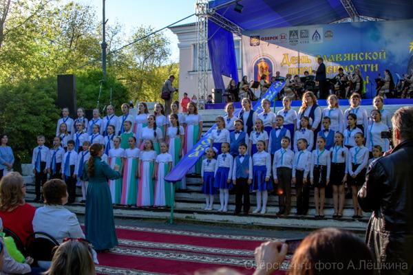 Озёрск.74ру А.Лёшкин- 015.jpg