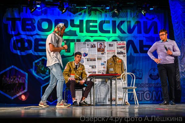 фото А.Лёшкина Озёрск74.ру_019.jpg