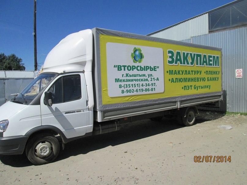 6. 6-метровая ГАЗель для вывоза отходов.jpg