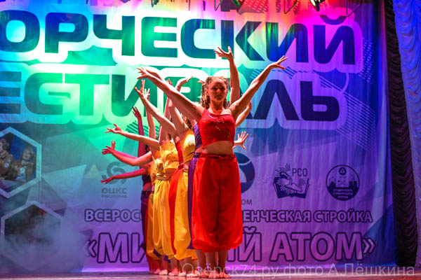 фото А.Лёшкина Озёрск74.ру_021.jpg