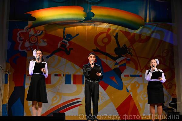 фото А.Лёшкина Озёрск74.ру_001.jpg