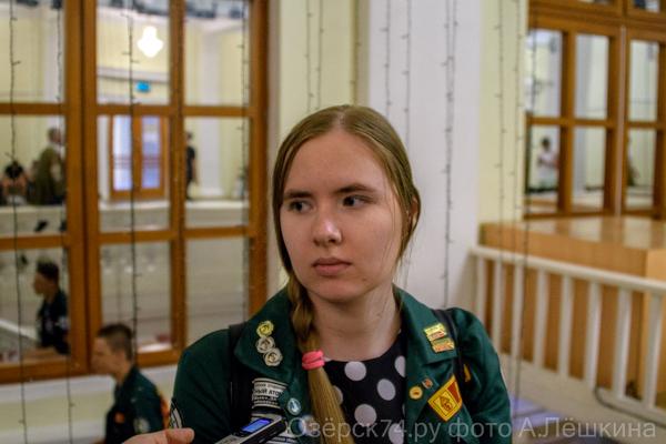 Озёрск74.ру фото А.Лёшкина 002.jpg