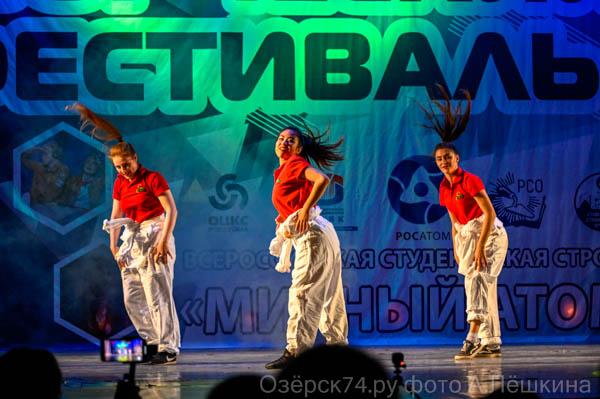 фото А.Лёшкина Озёрск74.ру_007.jpg