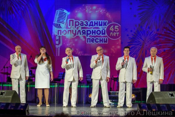 Озёрск74.ру фото А.Лёшкина 0023.jpg