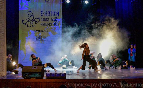 Озёрск74.ру фото А.Лёшкина 017.jpg