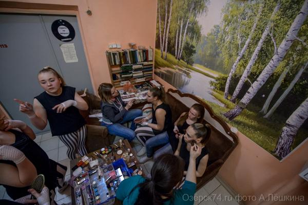 Озёрск.74ру А.Лёшкин- 022.jpg