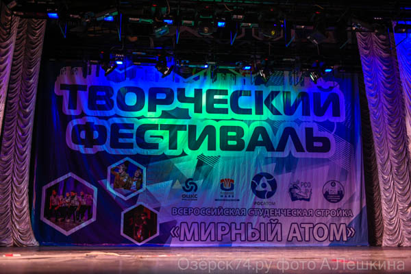 фото А.Лёшкина Озёрск74.ру_003.jpg