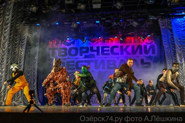 фото А.Лёшкина Озёрск74.ру_030.jpg