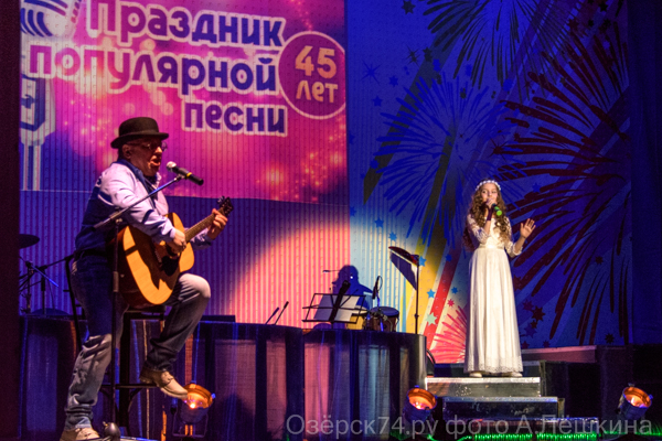 Озёрск74.ру фото А.Лёшкина 0004.jpg