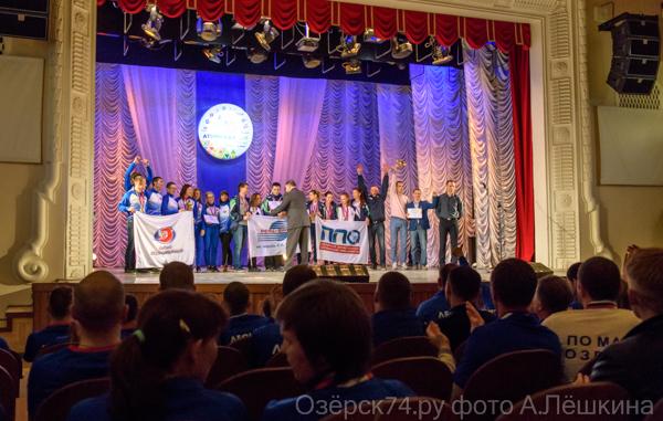 Озёрск74.ру фото А.Лёшкина 020.jpg