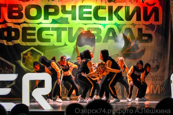 фото А.Лёшкина Озёрск74.ру_006.jpg