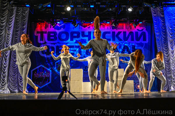 фото А.Лёшкина Озёрск74.ру_035.jpg