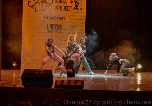 Озёрск74.ру фото А.Лёшкина 013.jpg