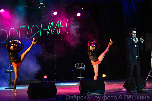 Озёрск74.ру фото А.Лёшкина 018.jpg