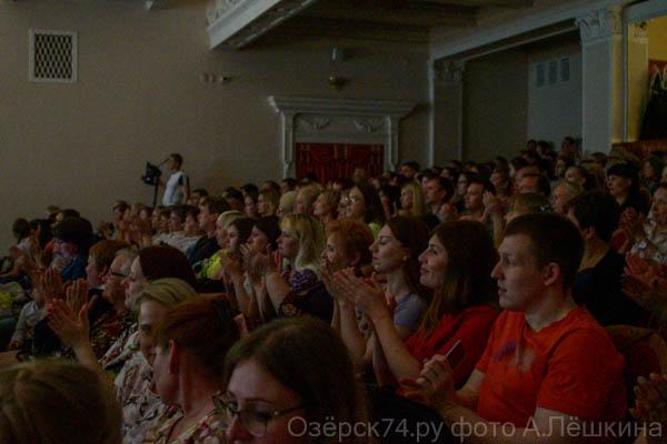 Озёрск74.ру фото А.Лёшкина 005.jpg