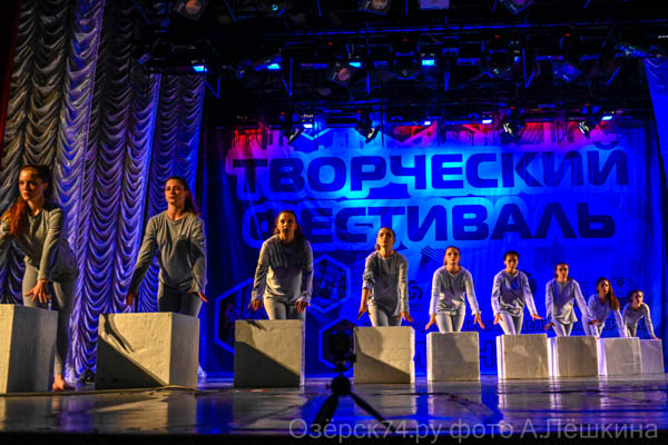 фото А.Лёшкина Озёрск74.ру_034.jpg