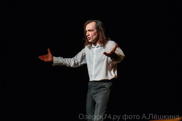 Озёрск74.ру фото А.Лёшкина 0008.jpg