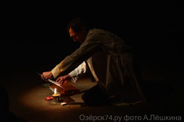 Озёрск74.ру фото А.Лёшкина 0007.jpg