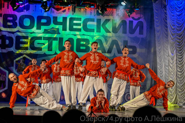 фото А.Лёшкина Озёрск74.ру_004.jpg