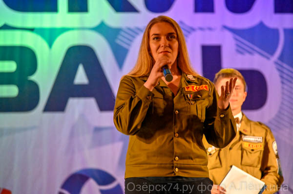 фото А.Лёшкина Озёрск74.ру_005.jpg