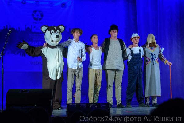Озёрск74.ру фото А.Лёшкина 016.jpg