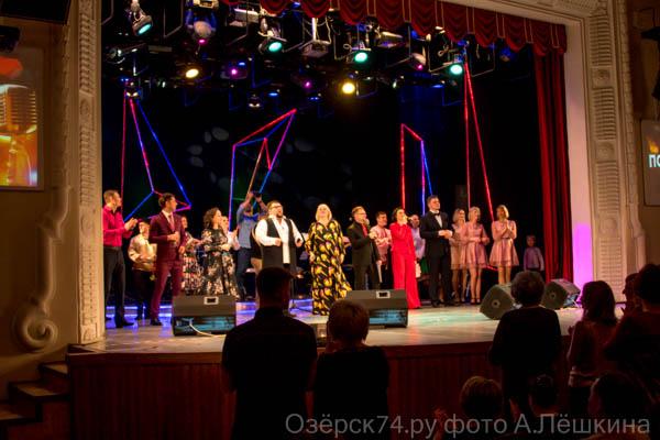 Озёрск74.ру фото А.Лёшкина 032.jpg