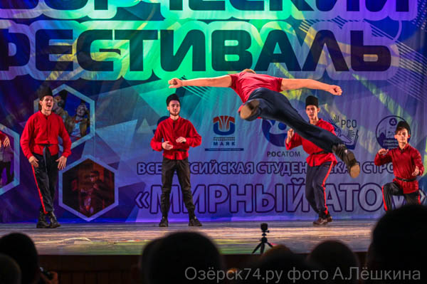 фото А.Лёшкина Озёрск74.ру_013.jpg