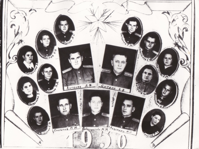 17 Политотдел Базы-10 на 1950 год..jpg