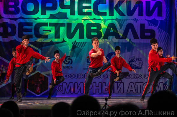 фото А.Лёшкина Озёрск74.ру_012.jpg