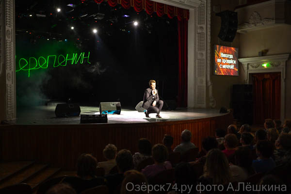 Озёрск74.ру фото А.Лёшкина 014.jpg