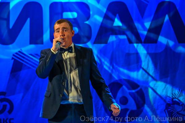 фото А.Лёшкина Озёрск74.ру_032.jpg